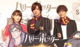 (左から)生駒里奈、DAIGO、小野賢章 (C)ORICON NewS inc.
