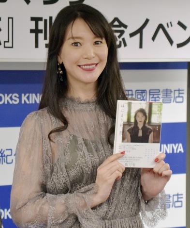 サムネイル 初歌集『はじまりは、恋』刊行記念イベントを行った知花くらら (C)ORICON NewS inc.