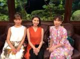 結婚についてのトークを繰り広げた橋本マナミ(中央)AAA・宇野実彩子(左)長谷川京子(右)