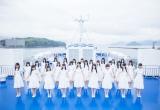 STU48が3rdシングル「大好きな人」新ビジュアル&MV一挙公開(C)You, Be Cool!/KING RECORDS