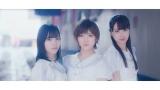 STU48 3rdシングル「大好きな人」MV場面カット(C)STU/KING RECORDS