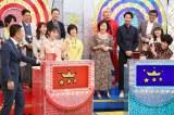 阿部亮平(Snow Man/ジャーニーズJr.)が7月3日放送、テレビ朝日系『くりぃむクイズ ミラクル9』に出演(C)テレビ朝日