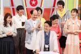 狂言師で俳優の和泉元彌が2012年以来およそ7年ぶりに参戦(C)テレビ朝日