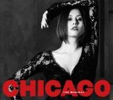 ミュージカル『CHICAGO』に3度目のブロードウェイ主演として抜擢された米倉涼子