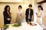 NEWS加藤&又吉、美の世界を体験