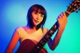 来年デビュー20周年を迎える矢井田瞳がyaiko名義で3年半ぶりの新作をリリースする