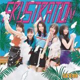 SKE48新曲「FRUSTRATION」初回盤TYPE-B