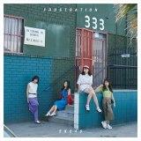 SKE48新曲「FRUSTRATION」通常盤TYPE-C