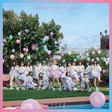 SKE48新曲「FRUSTRATION」劇場盤
