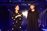 舞台『スマホドラマ劇場版「あなたがいなくて僕たちは」』のフォトコール(左から)前田悠雅 、福島雪菜