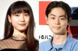 (左から)土屋太鳳、菅田将暉 (C)ORICON NewS inc.