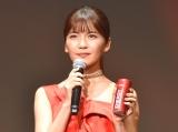 『コカ・コーラ エナジー』発売記念イベントに出席したAAA・宇野実彩子 (C)ORICON NewS inc.