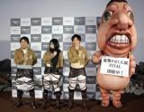 『進撃の巨人展FINAL』オープニングイベントに出席した(左から)水田信二、宇垣美里、川西賢志郎 (C)ORICON NewS inc.