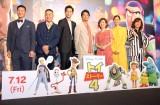 映画『トイ・ストーリー4』ジャパンプレミアの模様 (C)ORICON NewS inc.