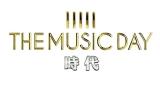 『THE MUSIC DAY』ジャニーズシャッフルデビュー曲メドレー組み合わせ決定