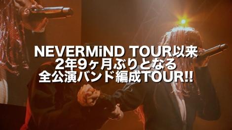 「LiFE is COMEDY TOUR」ファイナルZepp Tokyo公演 告知画像