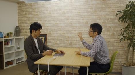 YouTubeチャンネル、Facebookページでオープンした『日テレアカデミア』内コンテンツ『ビジネス家庭教師』シリーズに参加する青木源太アナウンサー(C)日本テレビ