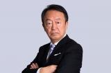 メインキャスターの池上彰(C)テレビ東京