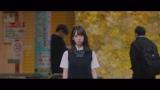 金村美玖=日向坂46ユニット曲「Cage」MVより