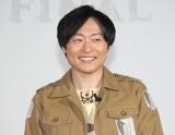 『進撃の巨人展FINAL』オープニングイベントに出席した和牛・川西賢志郎 (C)ORICON NewS inc.