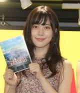 映画『がっこうぐらし!』ブルーレイ&DVD発売記念トークイベントに出席した間島和奏 (C)ORICON NewS inc.
