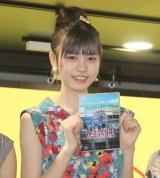 映画『がっこうぐらし!』ブルーレイ&DVD発売記念トークイベントに出席した阿部菜々実 (C)ORICON NewS inc.