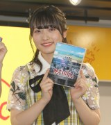 映画『がっこうぐらし!』ブルーレイ&DVD発売記念トークイベントに出席した清原梨央 (C)ORICON NewS inc.