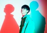 さなりが7月5日にデジタルアルバム『HOMEMADE』リリース決定