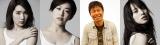 南海放送の歴史バラエティドラマ『ソローキン女子の憂鬱』制作開始。(左から)谷尾桜子、岡本真依、桝形浩人、奥村真友里