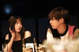 映画『午前0時、キスしに来てよ』より八木アリサ(左)と片寄涼太の共演シーンが公開(C)2019映画『午前0時、キスしに来てよ』製作委員会