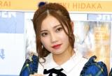 7月2日にSKE48卒業を発表した北川綾巴 (C)ORICON NewS inc.
