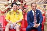 7月5日放送、テレビ東京系『親子の絆のぞき見バラエティ!イマドキ家族☆父を訪ねて海外まで行っちゃったSP』司会はタカアンドトシ(C)テレビ東京