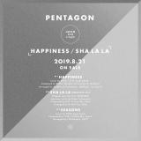 PENTAGON 8月21日発売の「HAPPINESS / SHA LA LA」のトラックリスト
