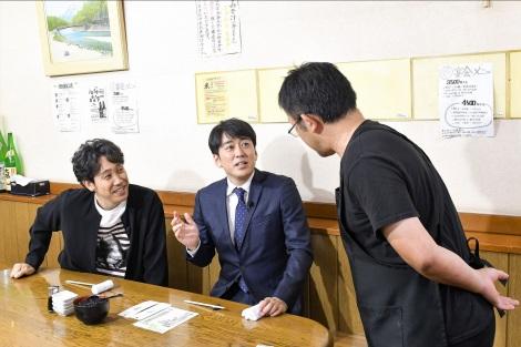 5日放送のバラエティー番組『ぴったんこカン・カンスペシャル』(C)TBS