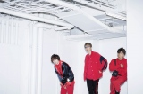 w-inds.アーティスト写真