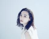 1stシングル「未完成な光たち」でCDデビューする福原遥