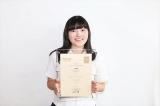『第6回ドラマ甲子園』大賞を受賞した高校3年生の伊藤佑里香(いとう・ゆりか)さん。大賞受賞作品『受験ゾンビ』(C)フジテレビ