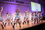 祝賀会ではSKE48がパフォーマンスを披露(C)2019 Zest,Inc.