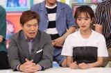 7日放送の『アオハルTV』に出演する(左から)ヒロミ、夏菜 (C)フジテレビ