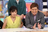 7日放送の『アオハルTV』に出演する(から)小島瑠璃子、ヒロミ (C)フジテレビ