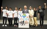 新感覚エンタテインメント『NO BORDER』の公開ゲネプロの模様 (C)ORICON NewS inc.