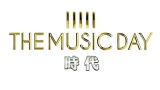 『THE MUSIC DAY 2019 〜時代〜』(C)日本テレビ