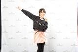 『THE MUSIC DAY 2019 〜時代〜』の『裏配信☆大魔王の部屋』に出演した荻野目洋子(C)日本テレビ