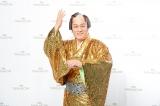 『THE MUSIC DAY 2019 〜時代〜』の『裏配信☆大魔王の部屋』に出演した松平健(C)日本テレビ
