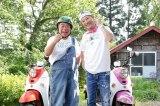 7月20日放送、テレビ東京『出川哲朗の充電させてもらえませんか?』ゲストライダーとして中居正広が登場(C)テレビ東京