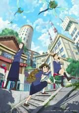 アニメ『映像研には手を出すな!』NHK総合テレビで2020年1月から放送予定(C)2020 大童澄瞳・小学館/「映像研」製作委員会