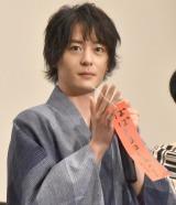 映画『GOZEN-純恋の剣-』の公開記念舞台あいさつに登壇した犬飼貴丈 (C)ORICON NewS inc.