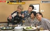(左から)香取慎吾、草なぎ剛、稲垣吾郎、梅沢富美男 (C)AbemaTV