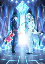 TVアニメ『アイドリッシュセブン』第2期ティザービジュアル (C) BNOI/アイナナ製作委員会