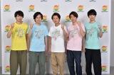 嵐・大野智デザインの『24時間テレビ42』チャリTシャツお披露目 (C)日本テレビ
